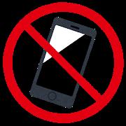 携帯電話料金滞納による信用情報への影響は?