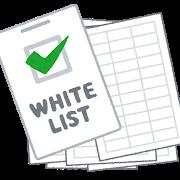 信用情報が真っ白!スーパーホワイトとホワイトの違いとは?
